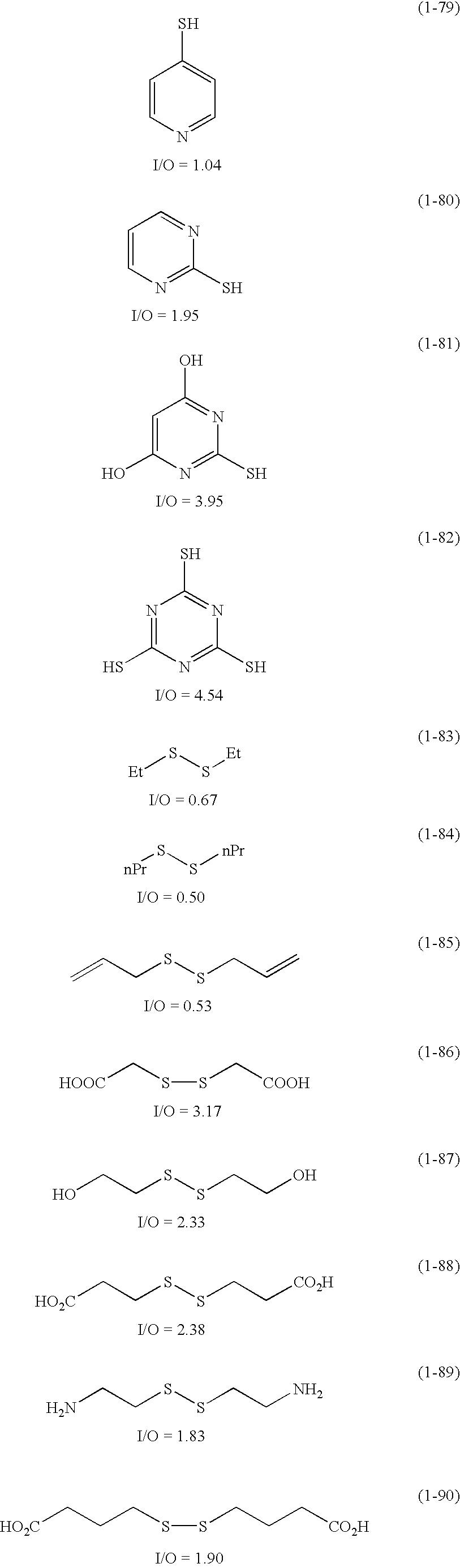 Figure US07070840-20060704-C00014