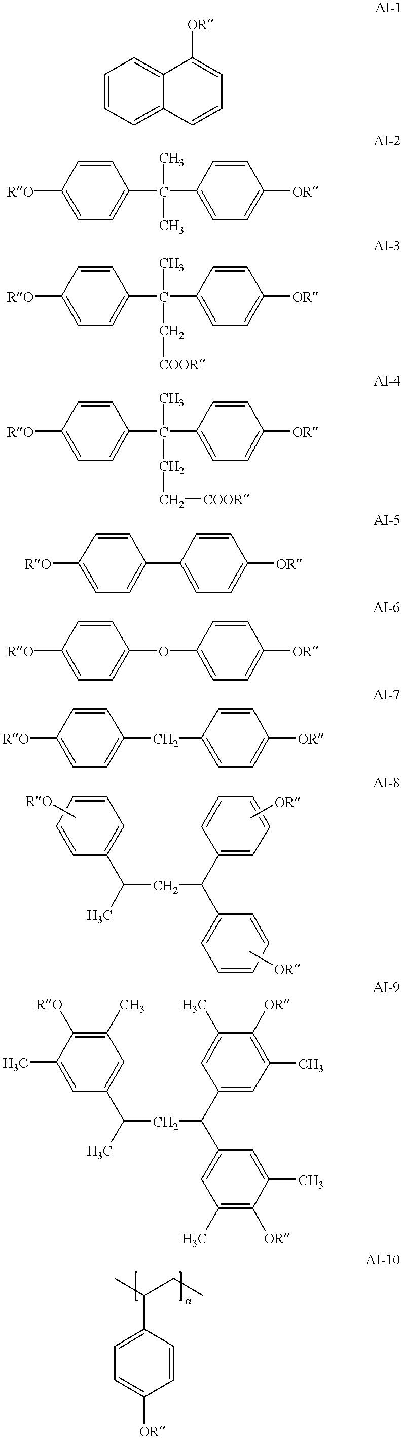 Figure US06531627-20030311-C00037