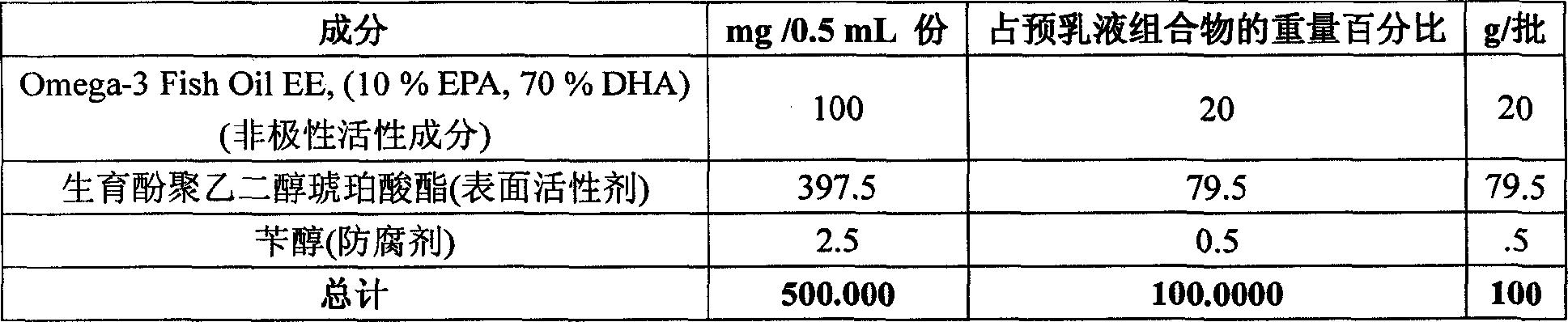 Figure CN102036661BD00833
