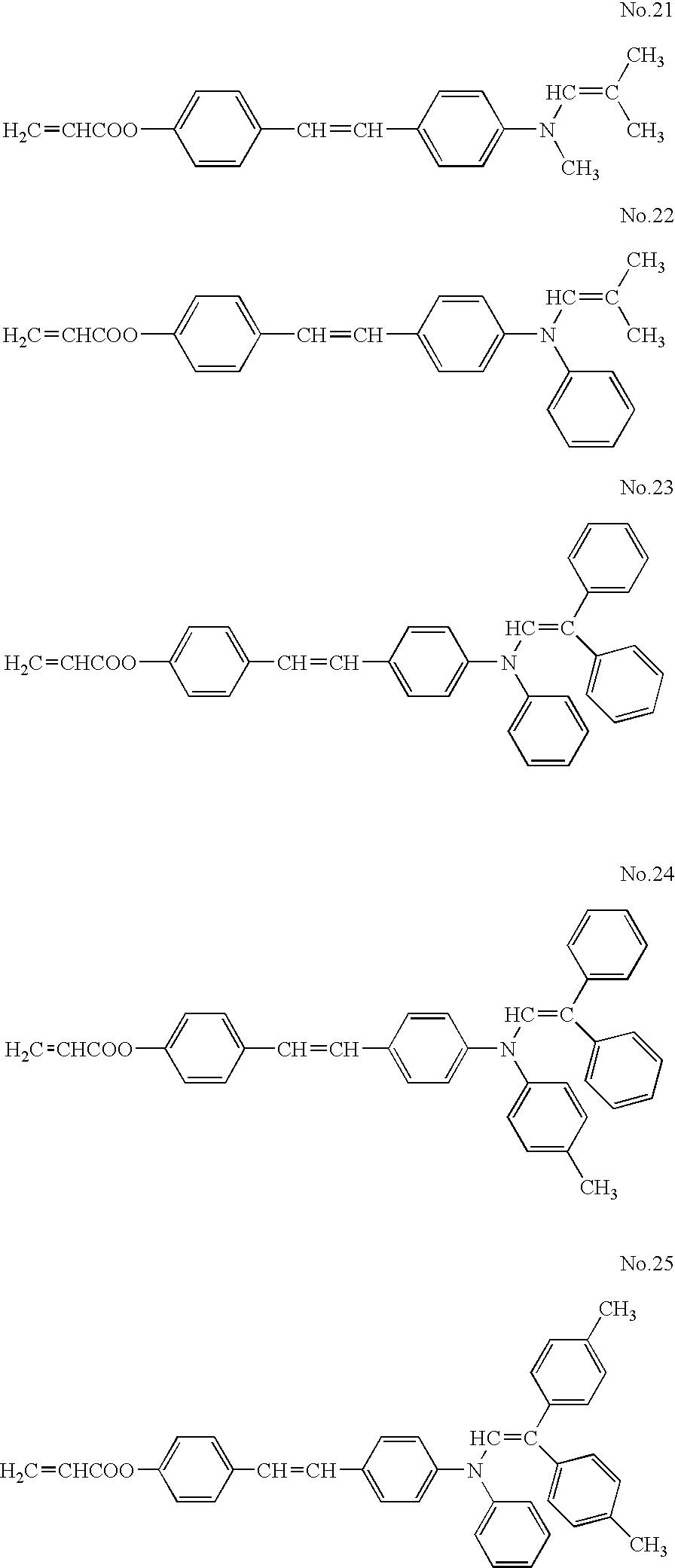 Figure US07507509-20090324-C00010