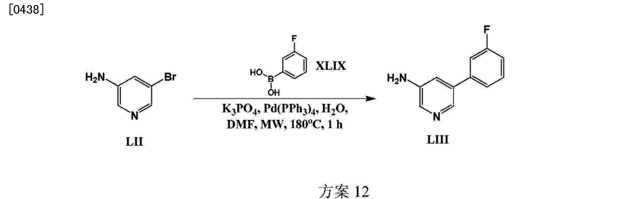 Figure CN103929963AD01482