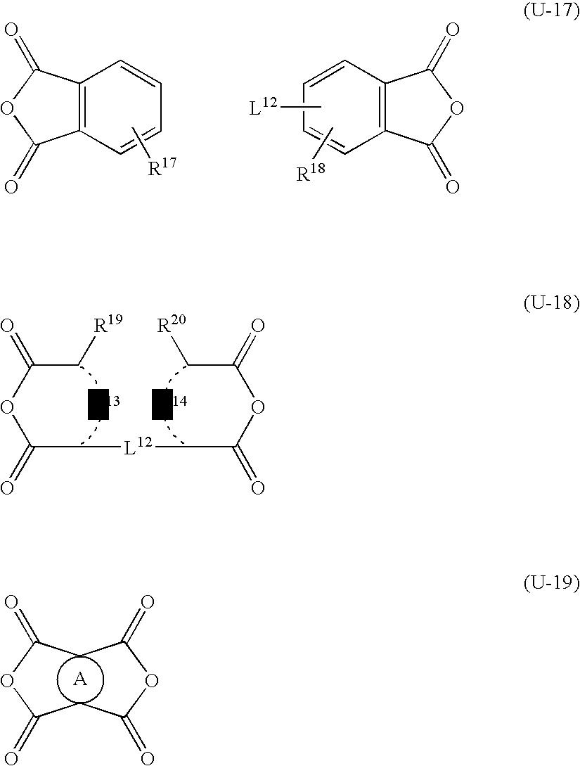 Figure US20090246653A1-20091001-C00014