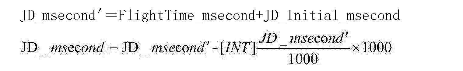 Figure CN104332707BD00101