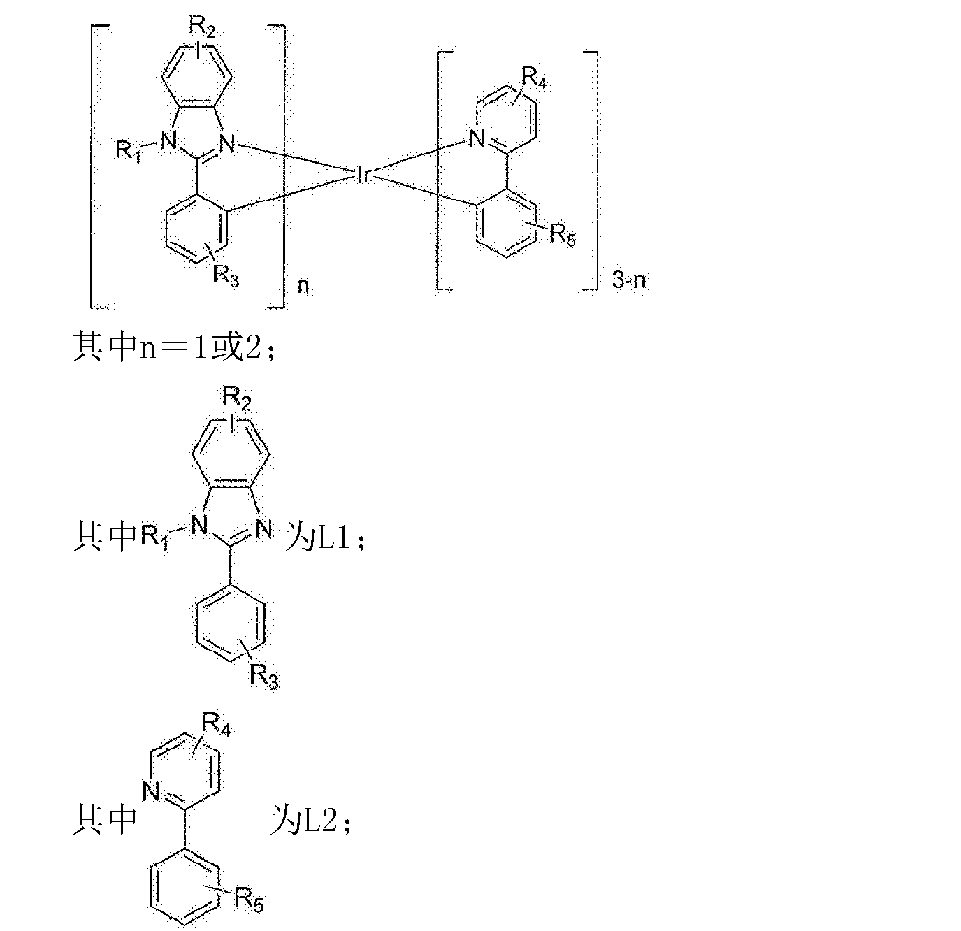 Figure CN103396455BC00082