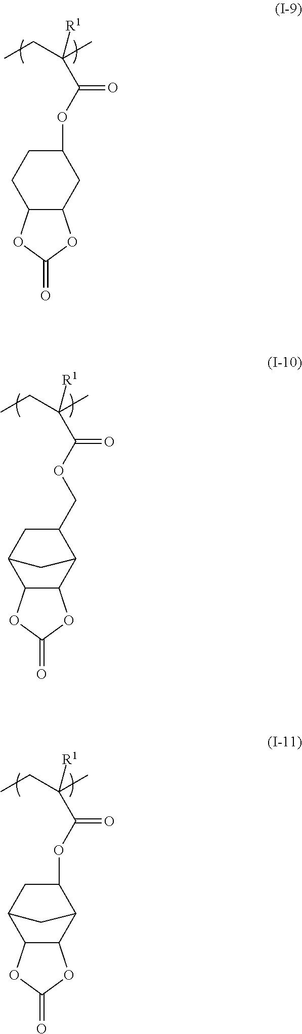 Figure US20120077124A1-20120329-C00010