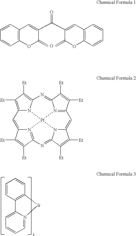 Figure US08514151-20130820-C00004