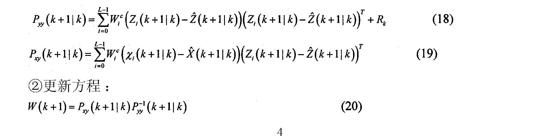 Figure CN101216319BC00046