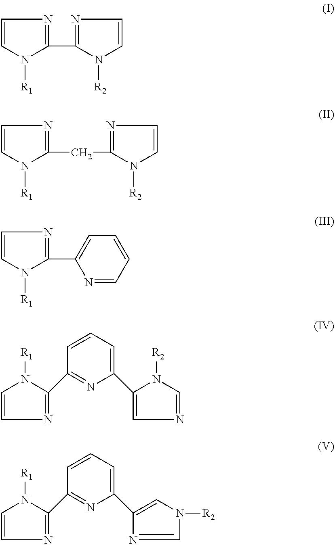 Figure US09291592-20160322-C00001