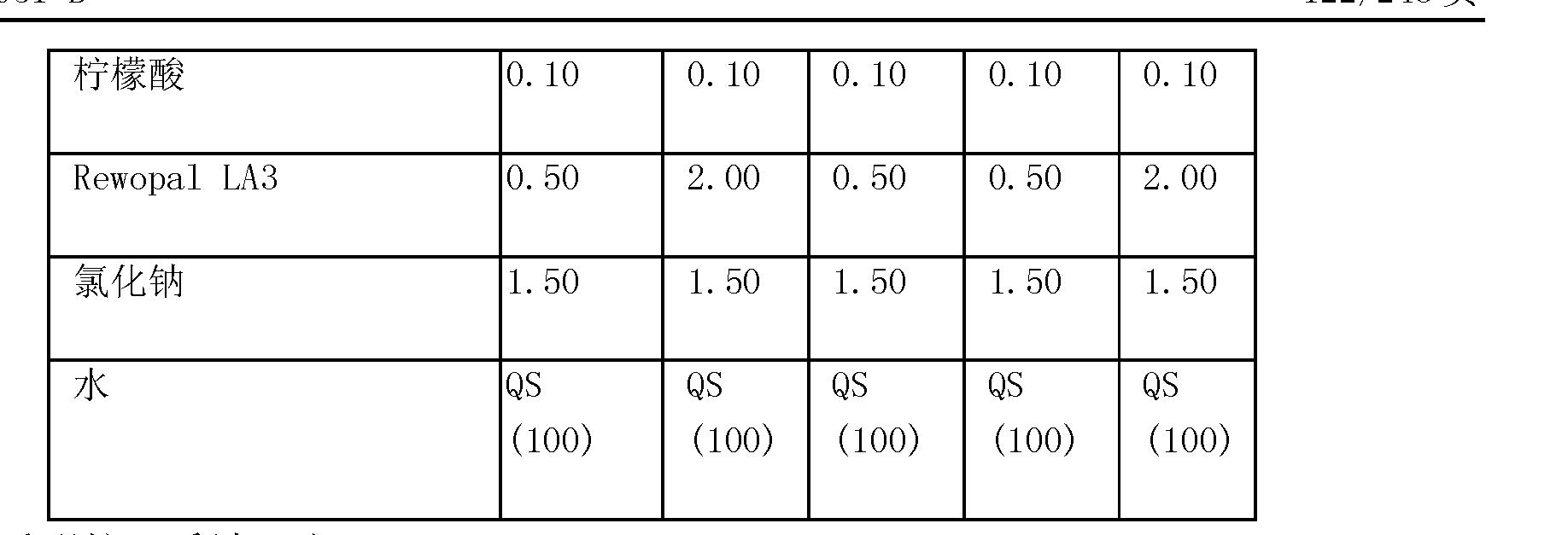 Figure CN101278051BD01261