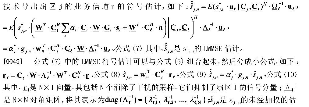 Figure CN101361284BD00101