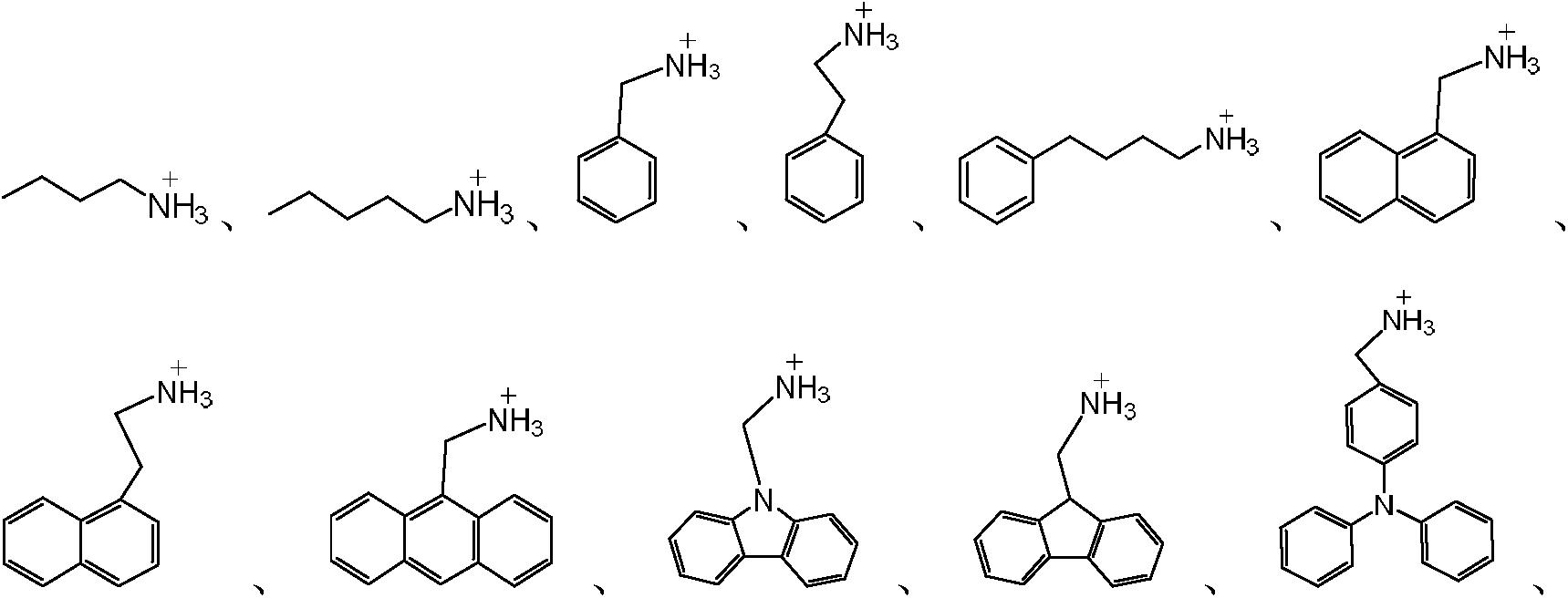 Figure PCTCN2017071351-appb-100001