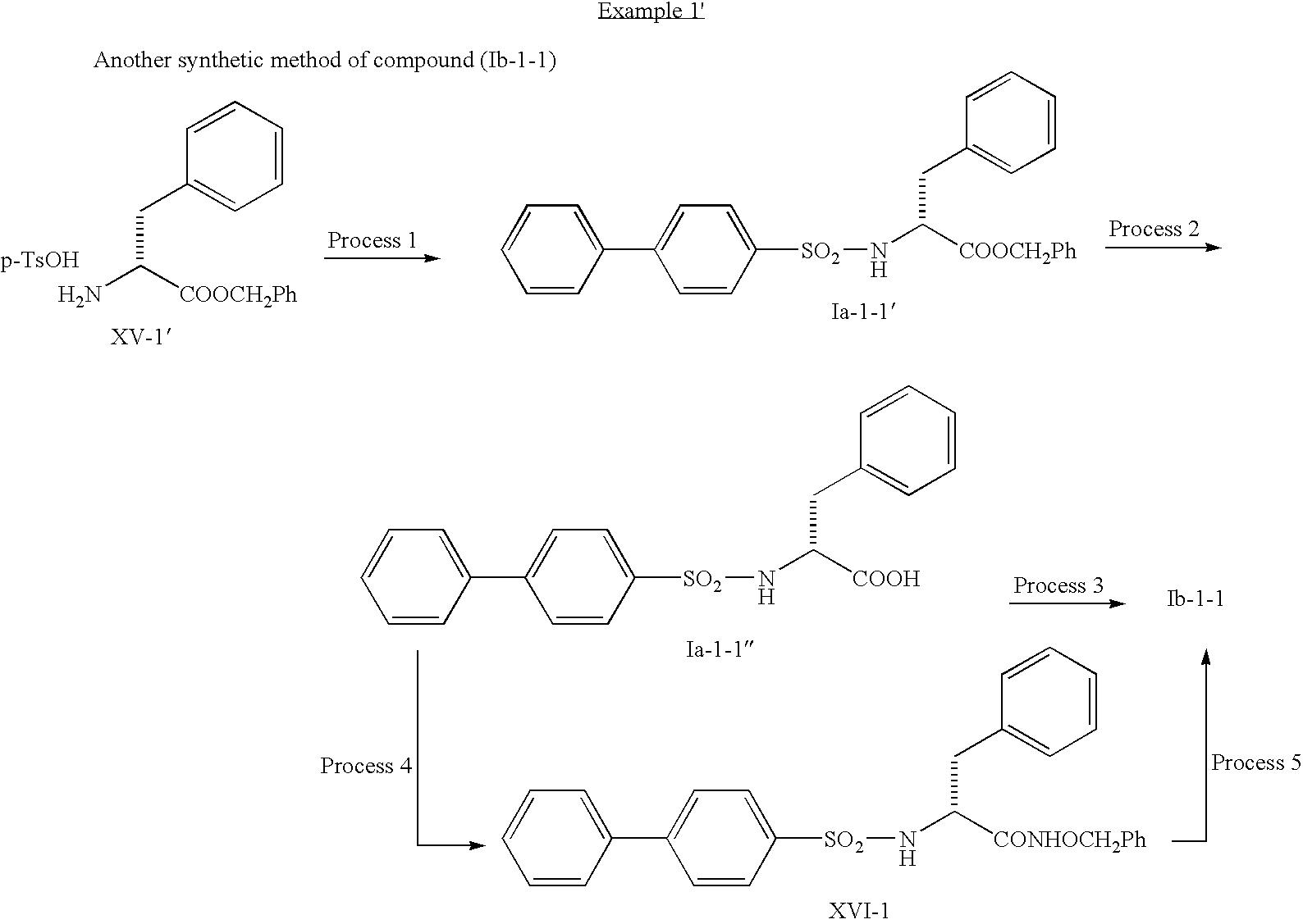 Figure US06881727-20050419-C00028