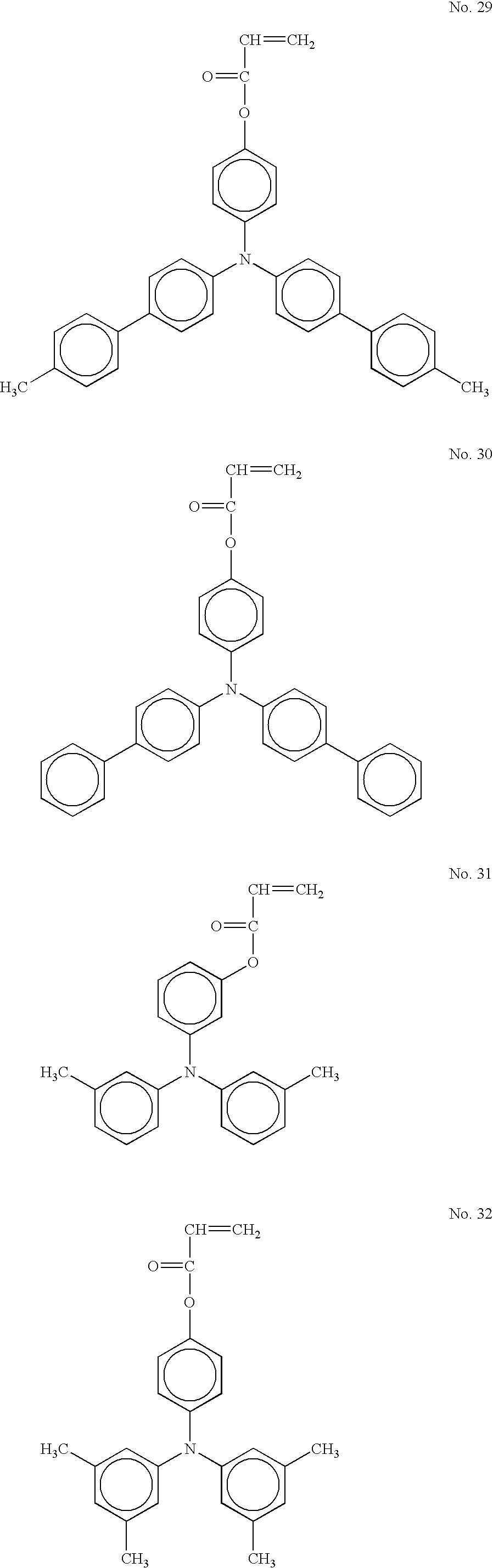 Figure US20050158641A1-20050721-C00024