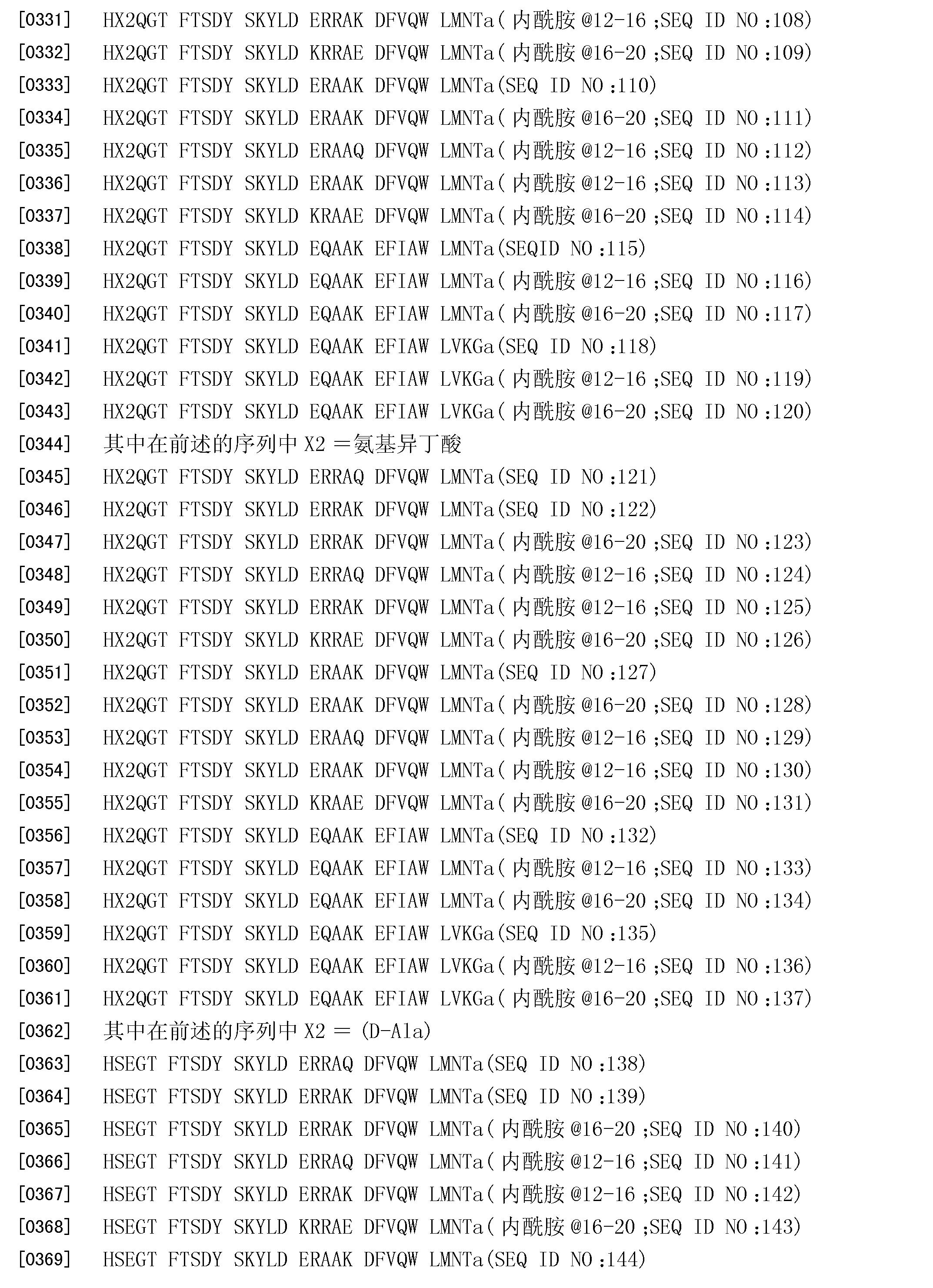 Figure CN101790538BD00461