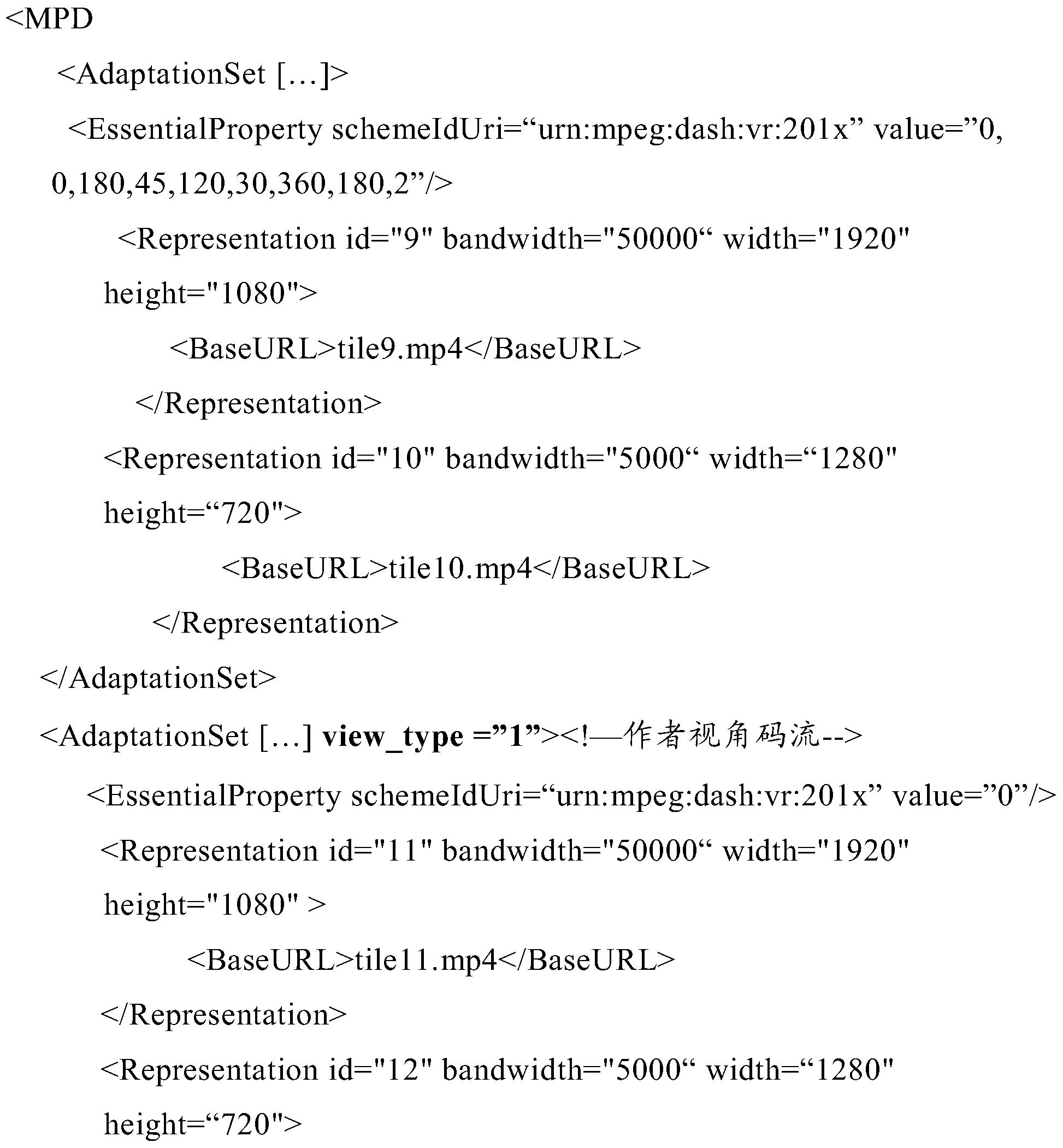 Figure PCTCN2016107111-appb-000016