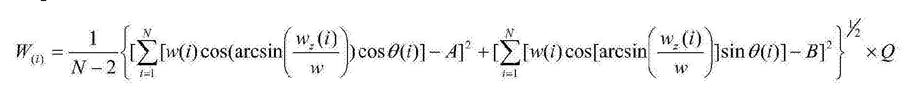 Figure CN105718734AD00042