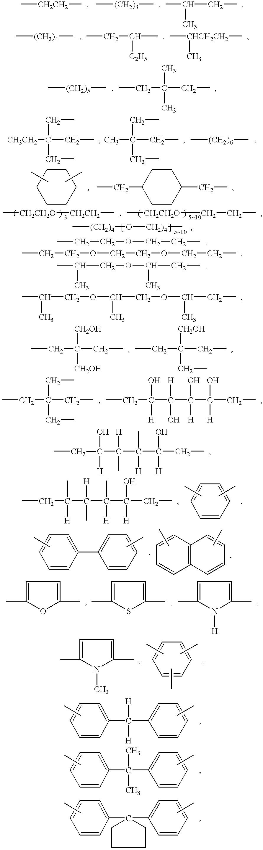 Figure US06309796-20011030-C00024