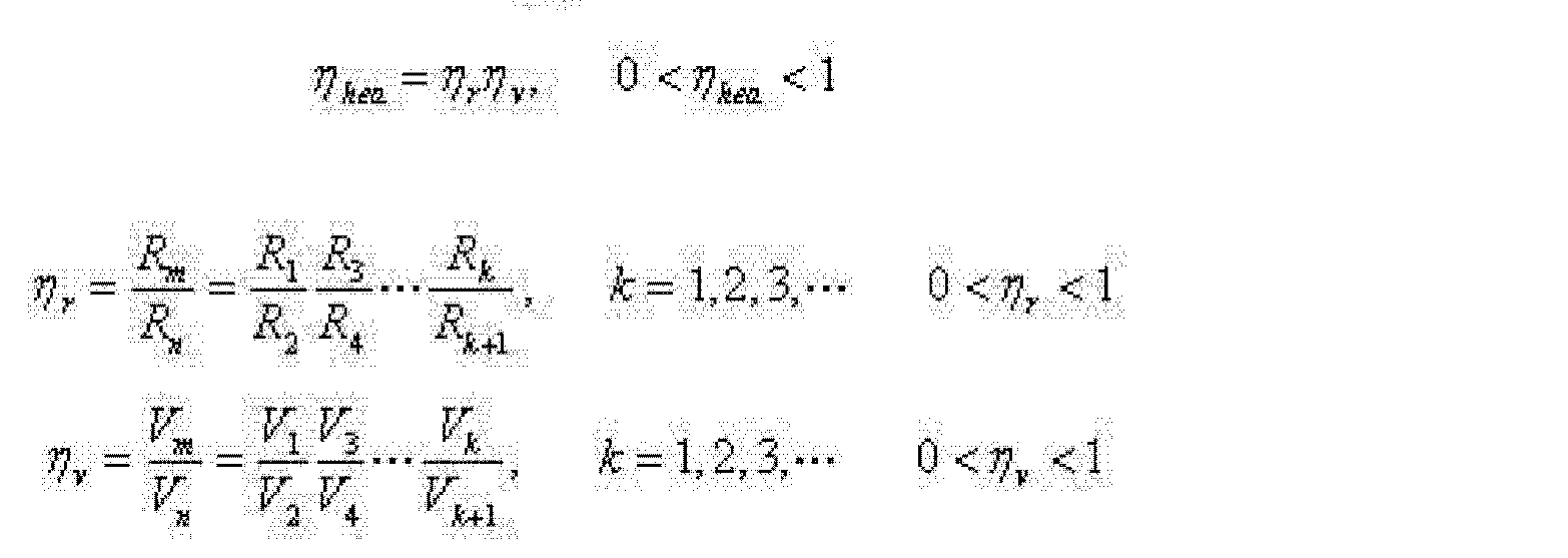 Figure CN104635165AD00052