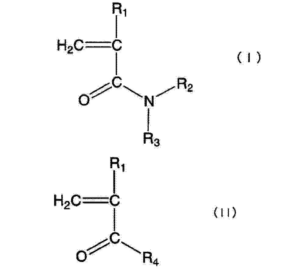 Figure CN102965025BD00121