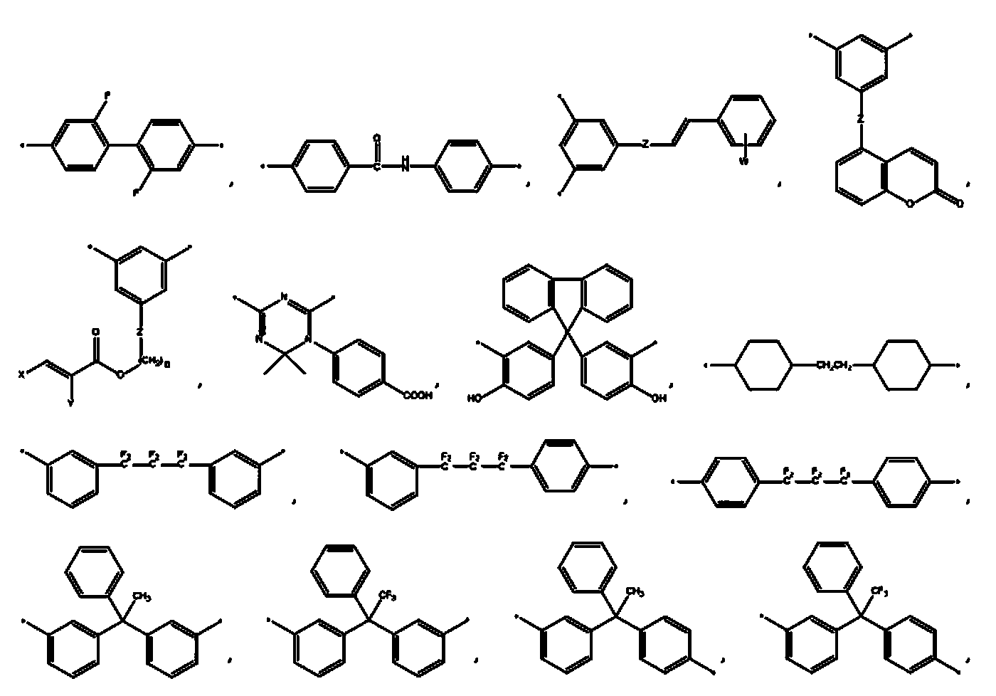 Figure PCTKR2015009102-appb-I000027