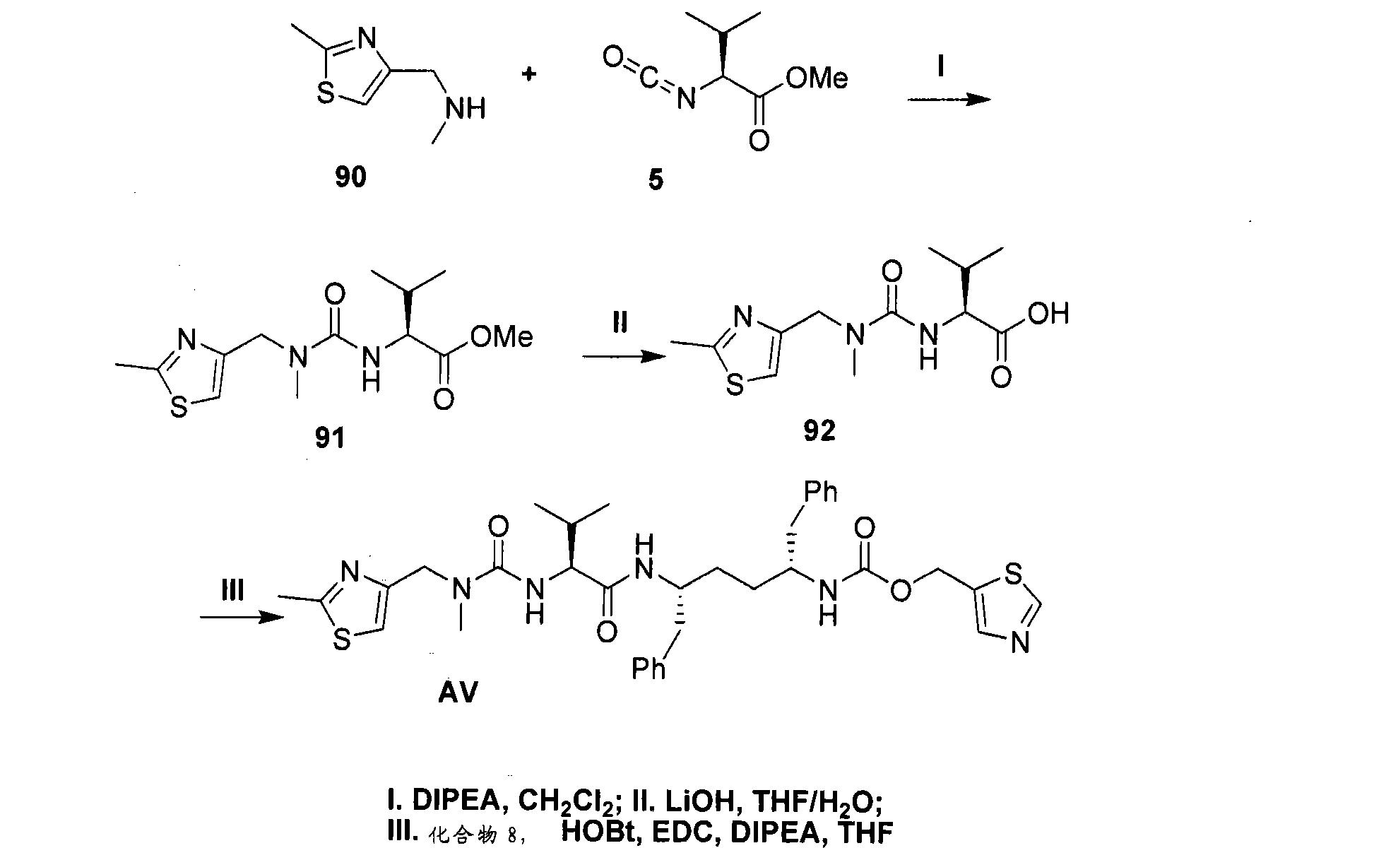 Figure CN101490023BD02141