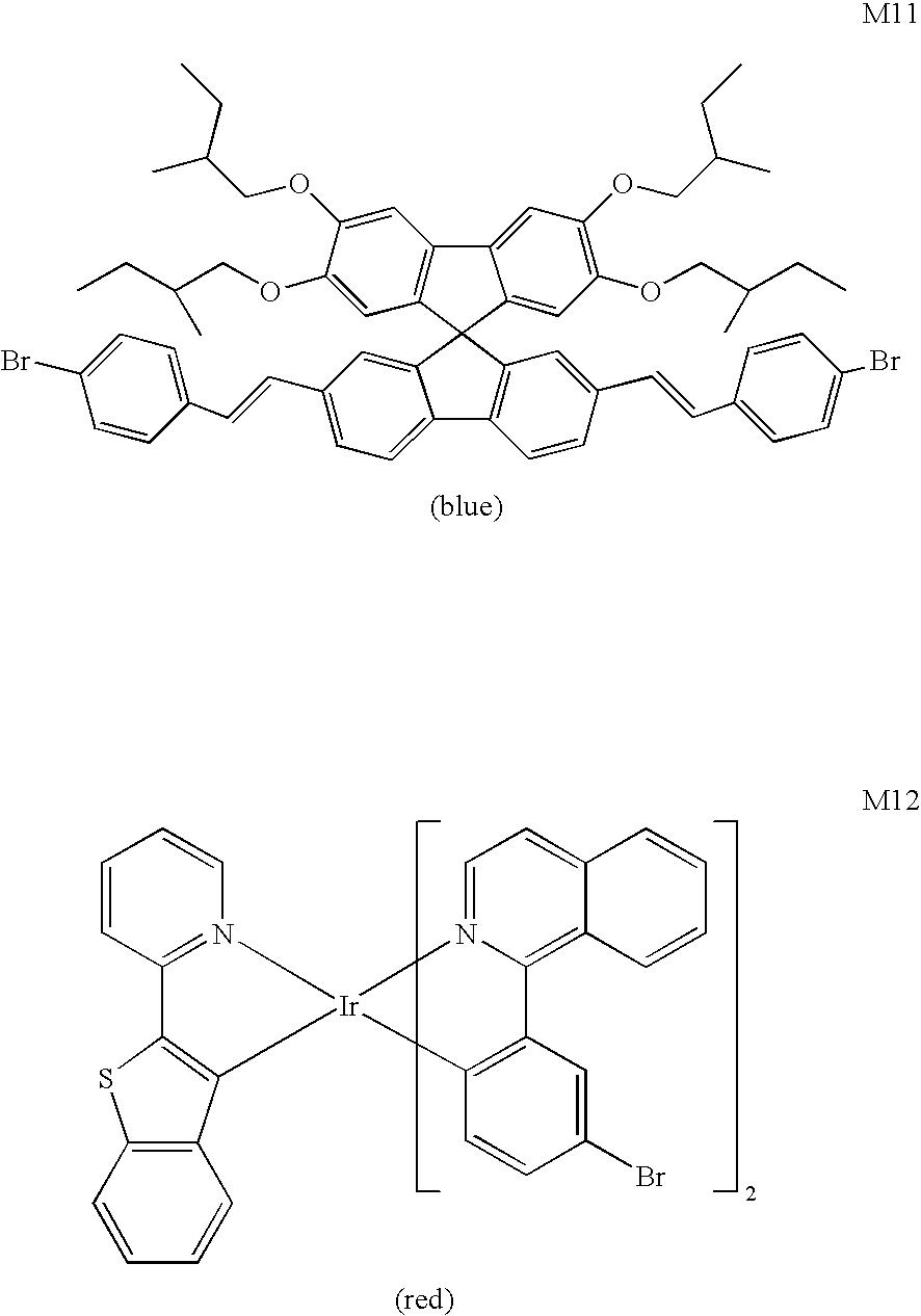 Figure US07696284-20100413-C00008