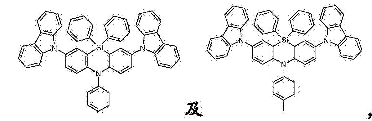 Figure CN105993083BC00122