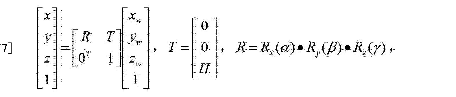 Figure CN103198605AD00205