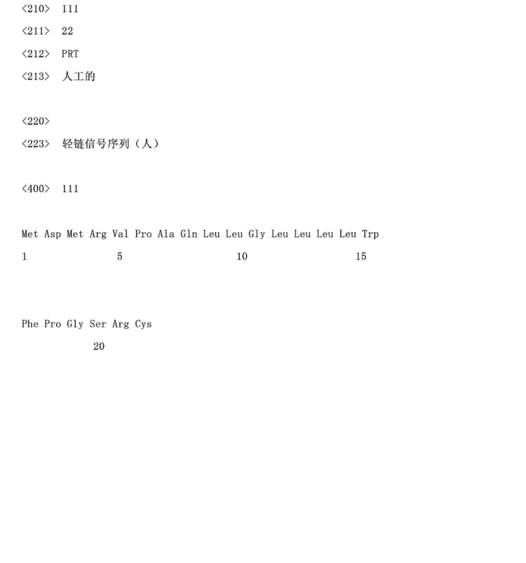 Figure CN103145838AD02281