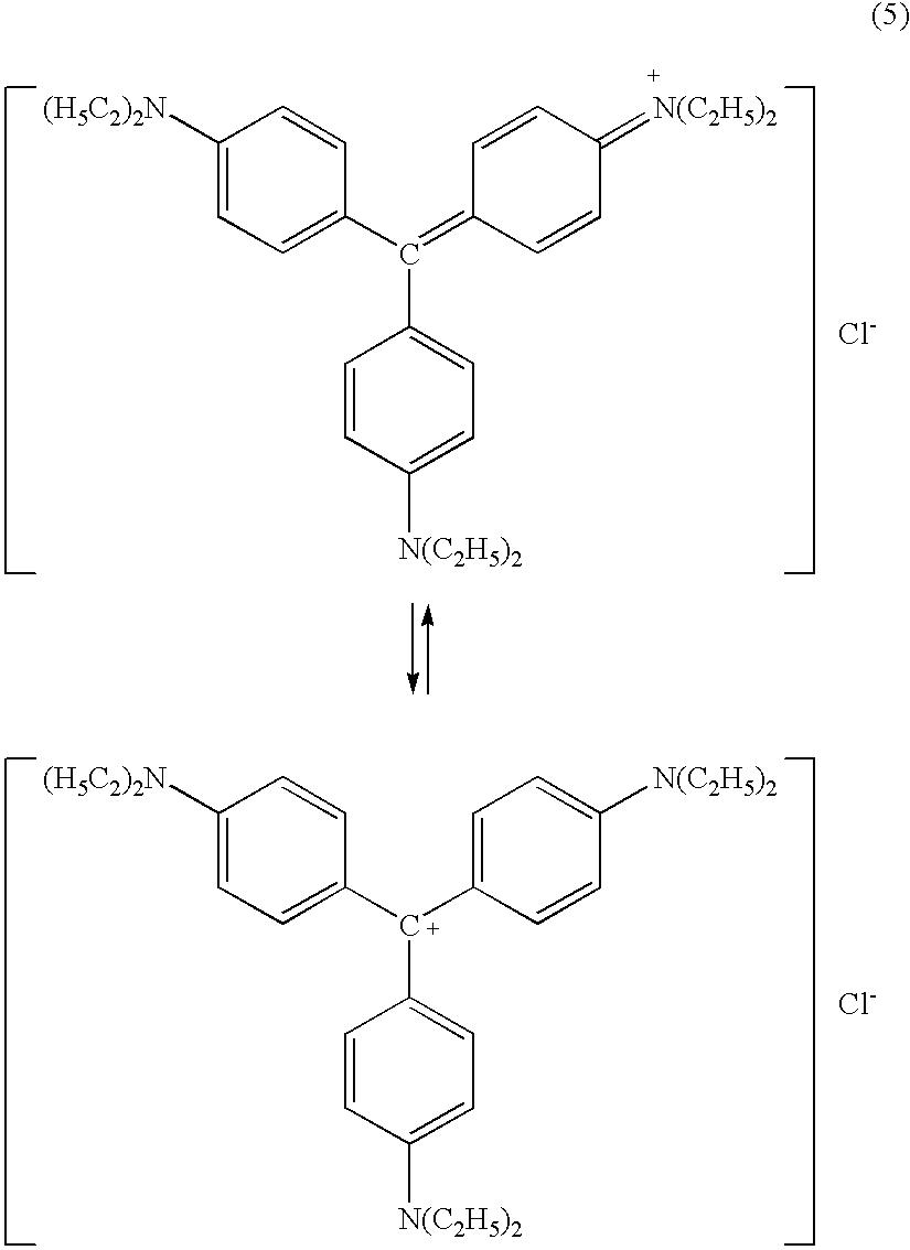 Figure US20030075074A1-20030424-C00006