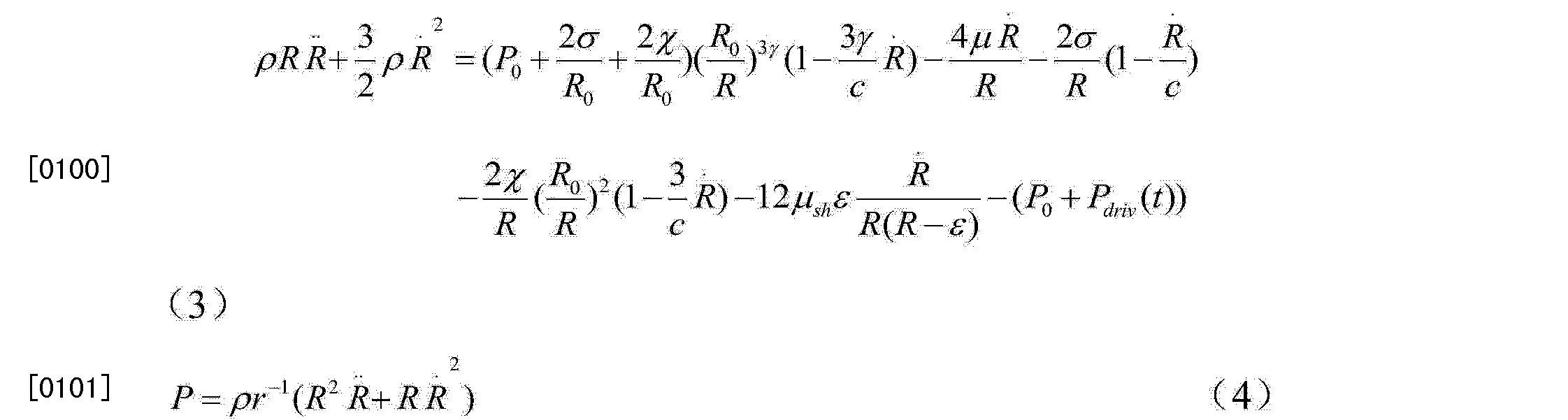 Figure CN103381096BD00122