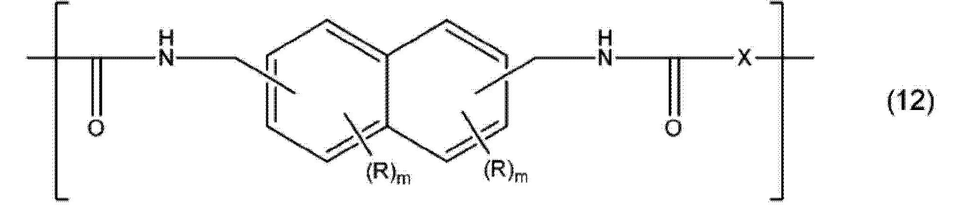 Figure CN103998523AD00192