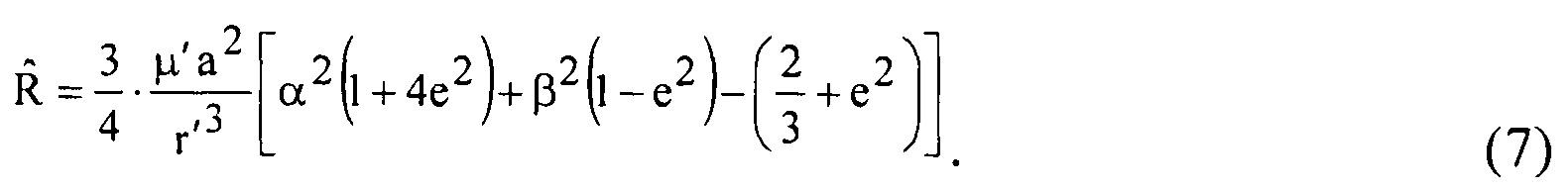 Figure 00000057