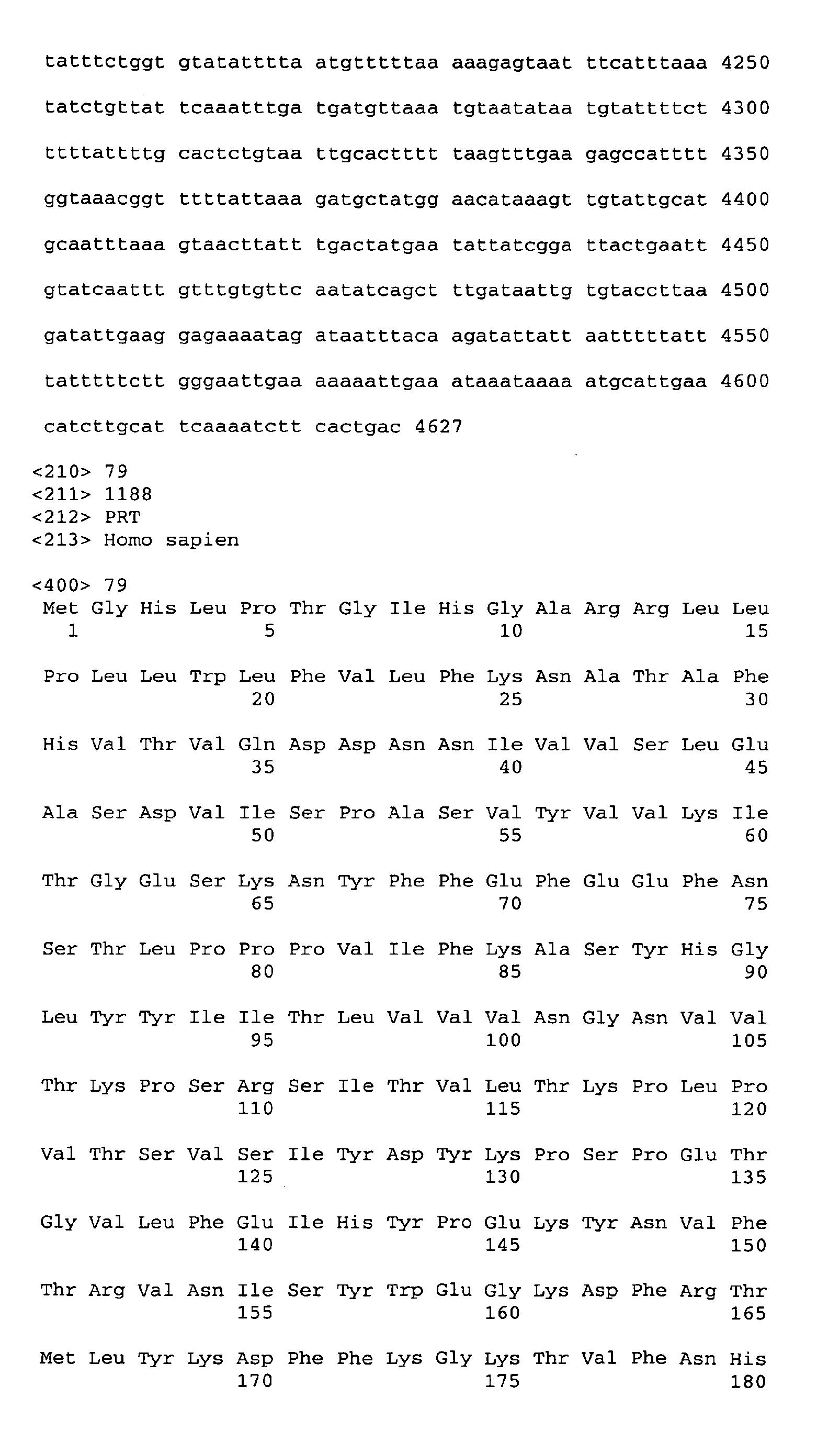 Figure imgb0160