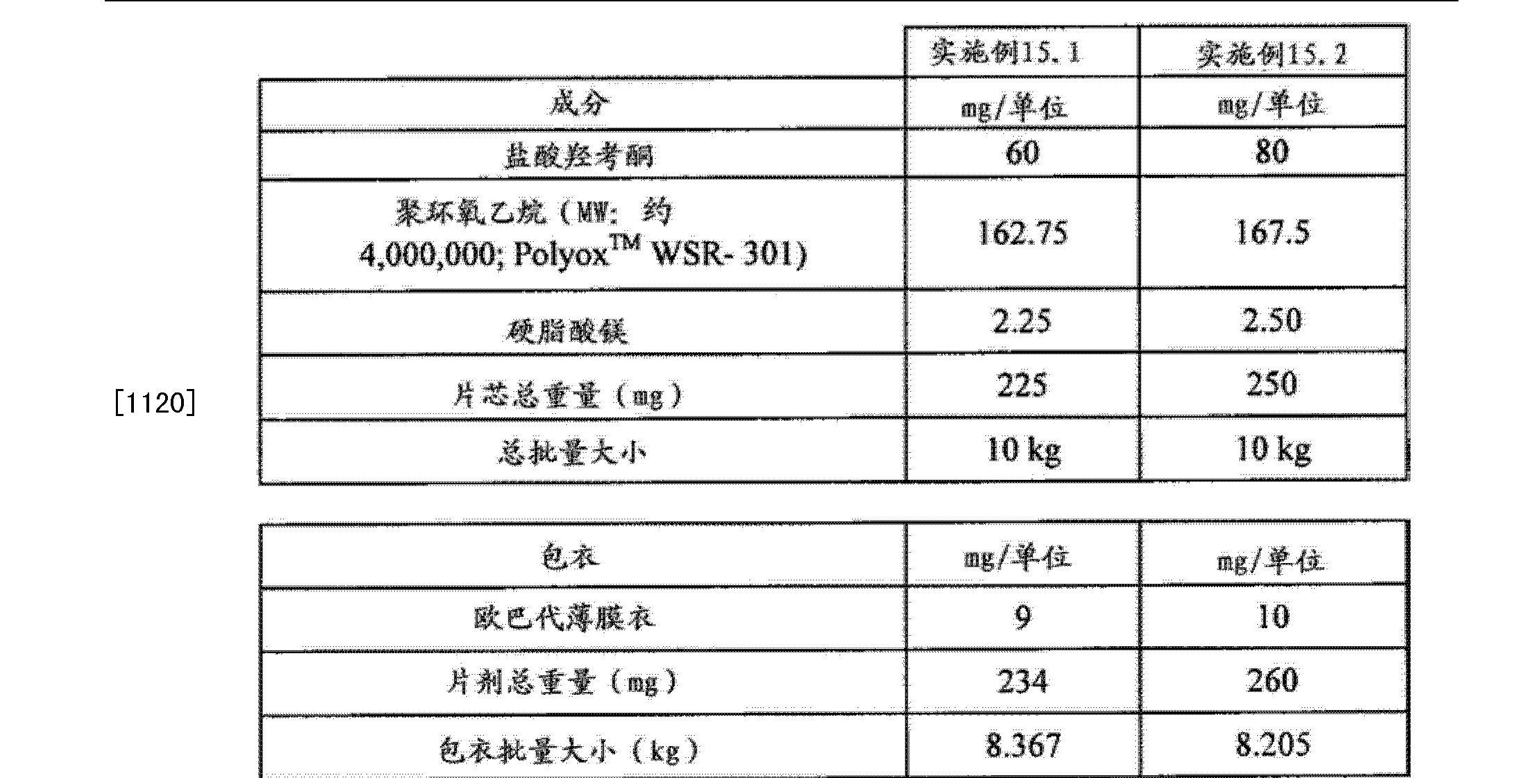Figure CN102657630BD01051