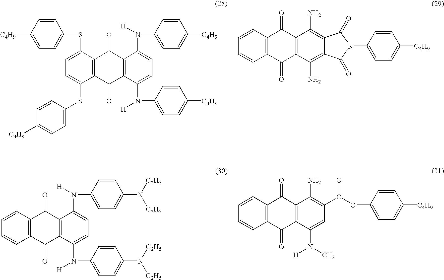 Figure US07086599-20060808-C00004