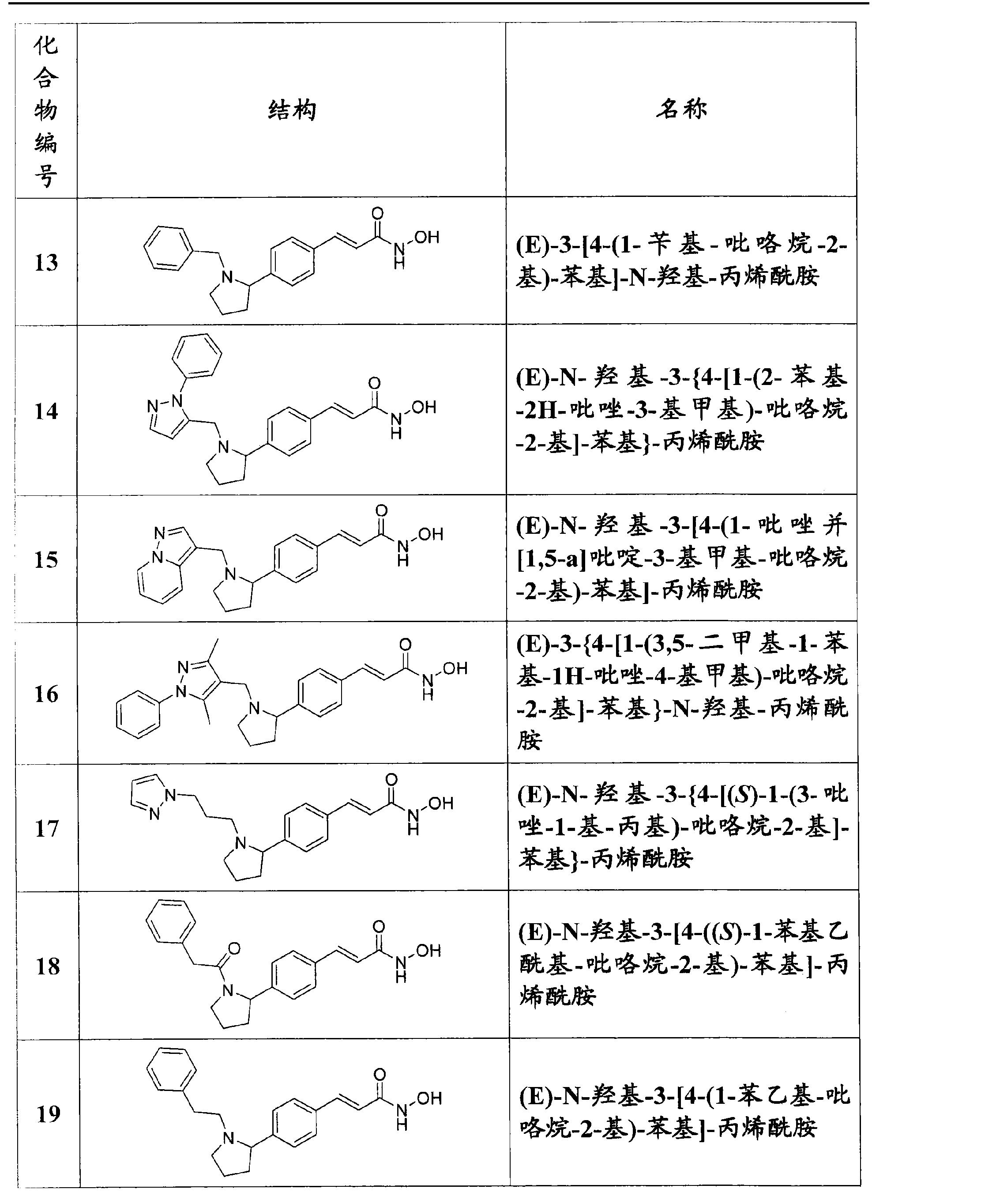 Figure CN102036955BD00261