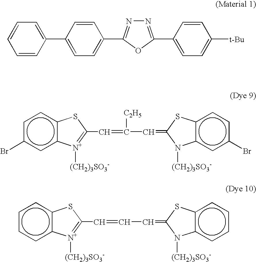 Figure US20050205903A1-20050922-C00002