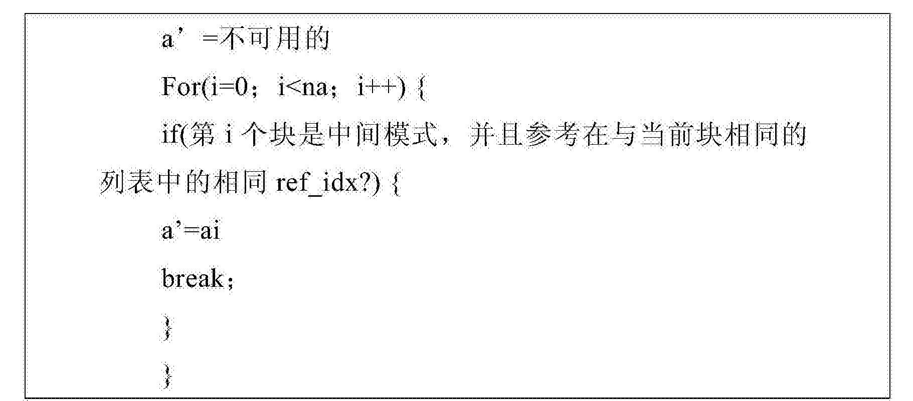 Figure CN107948658AD00181