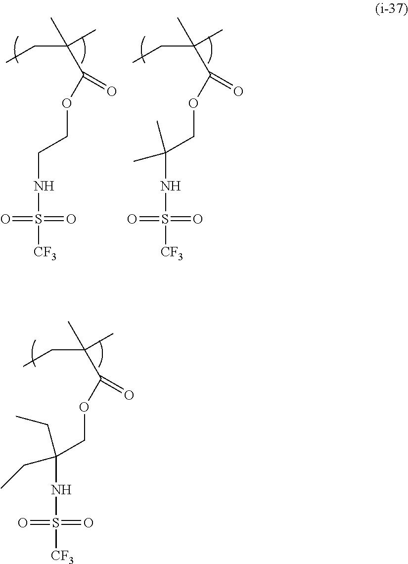 Figure US09488914-20161108-C00147
