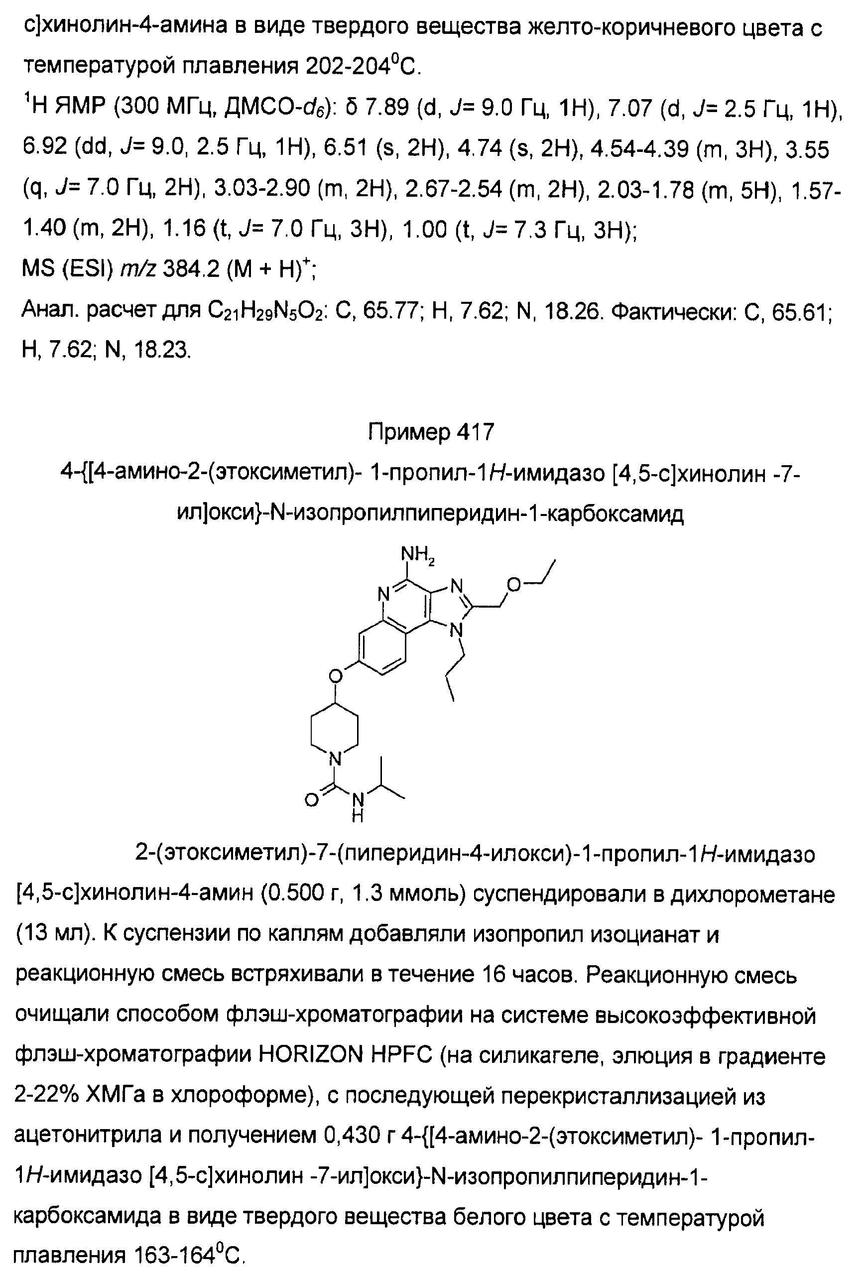 Figure 00000294