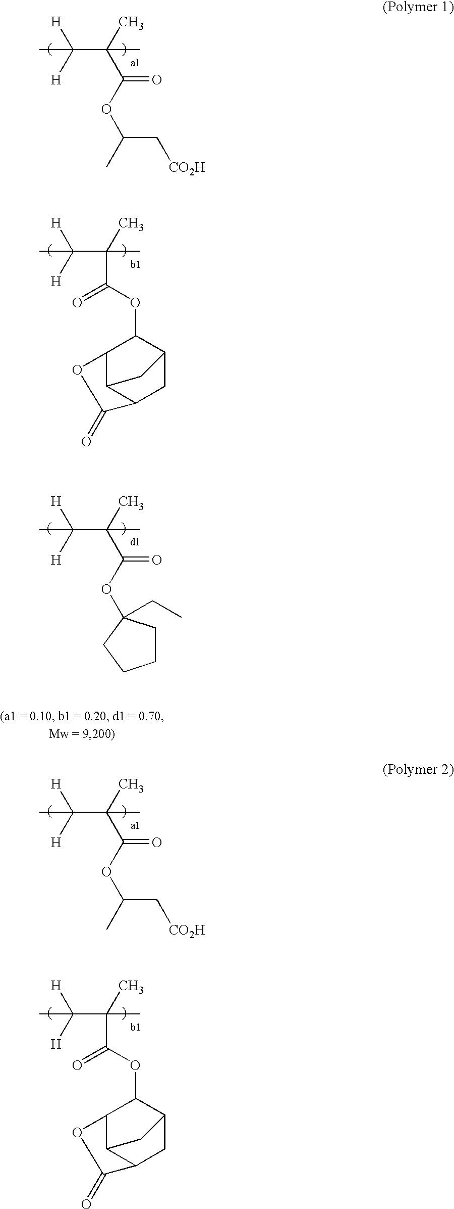 Figure US20030113659A1-20030619-C00037