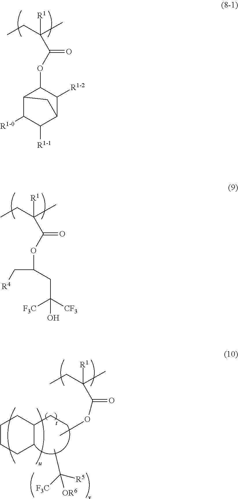 Figure US09488914-20161108-C00186