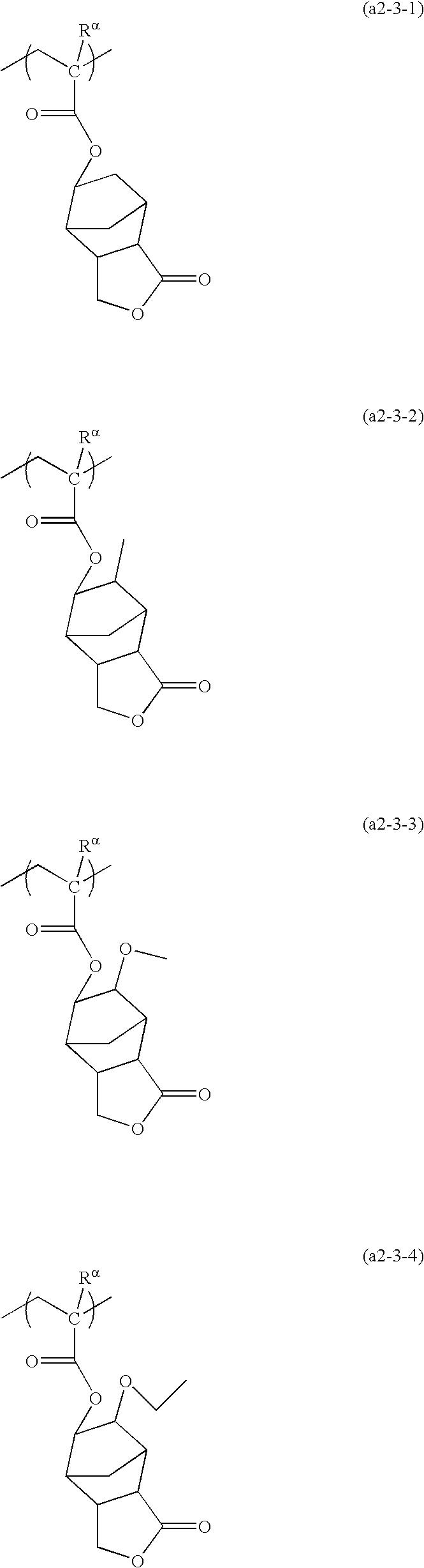 Figure US20100136480A1-20100603-C00063
