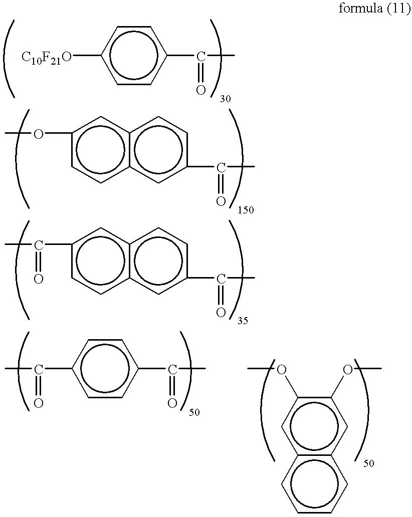 Figure US06261649-20010717-C00052
