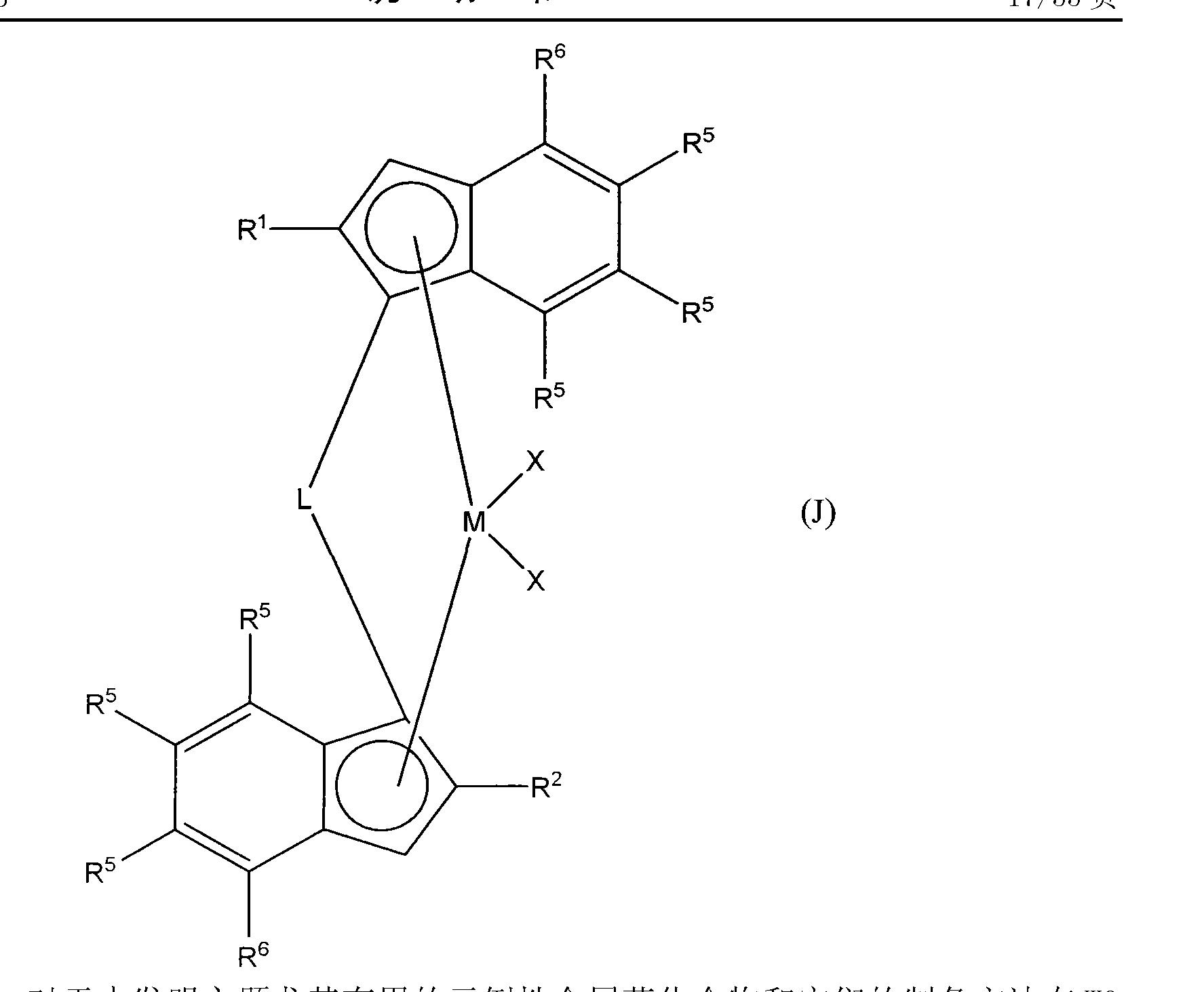 Figure CN101688004BD00351