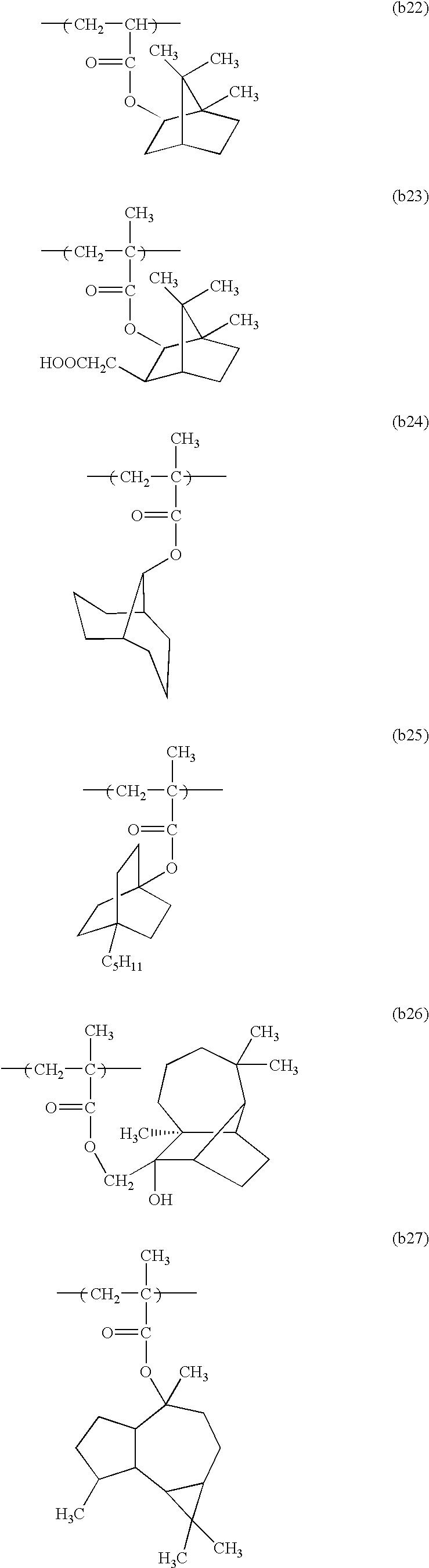 Figure US06492091-20021210-C00058