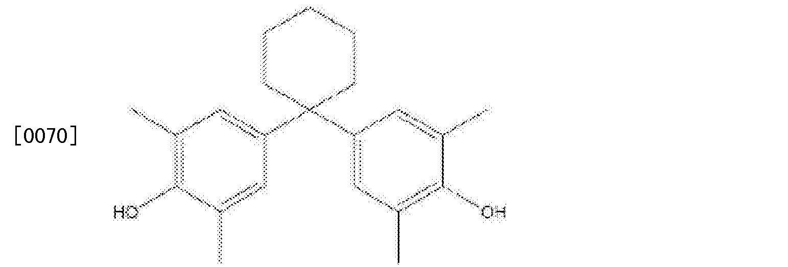 Figure CN102858893BD00104
