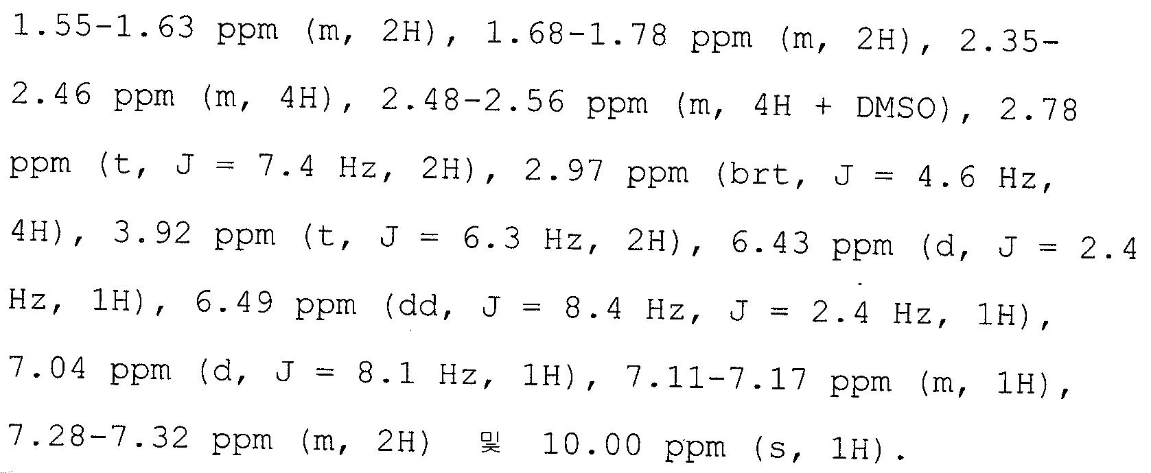 Figure 112005066724172-PCT00013