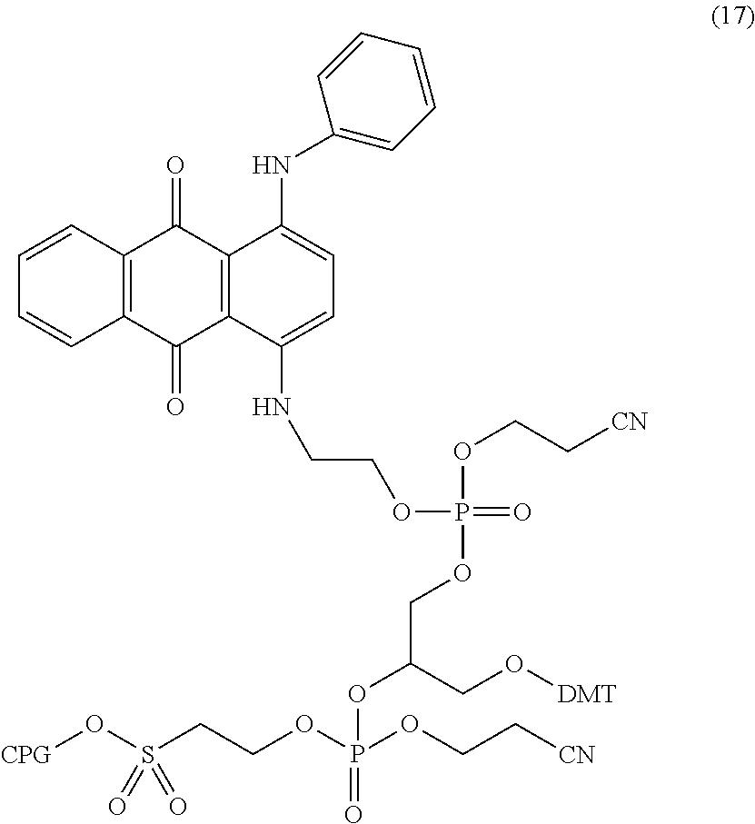 Figure US08114979-20120214-C00019